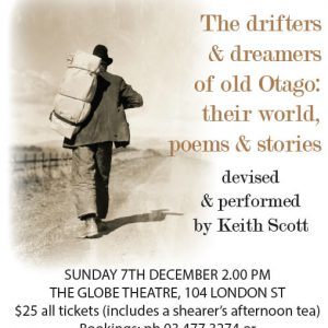 Tin Can Tourists! Drifters and Dreamers.